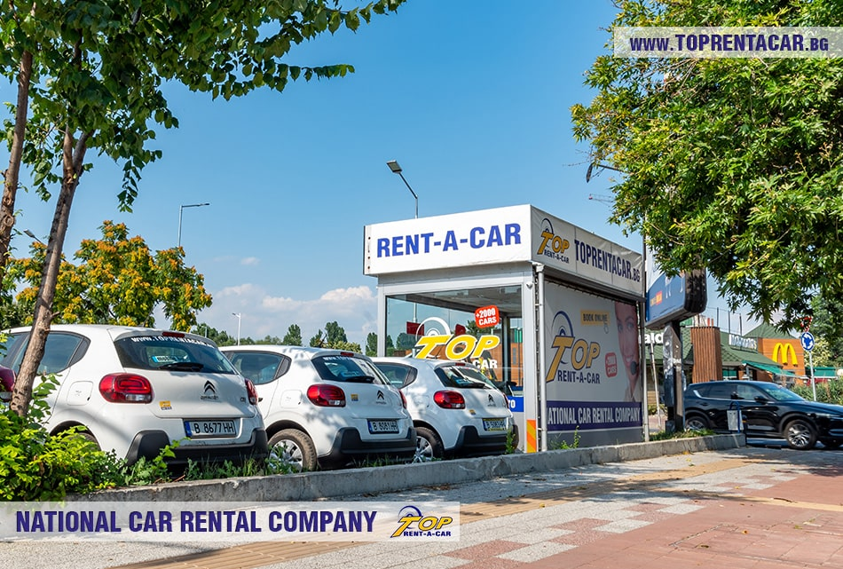 Top Rent A Car office Plovdiv side view
