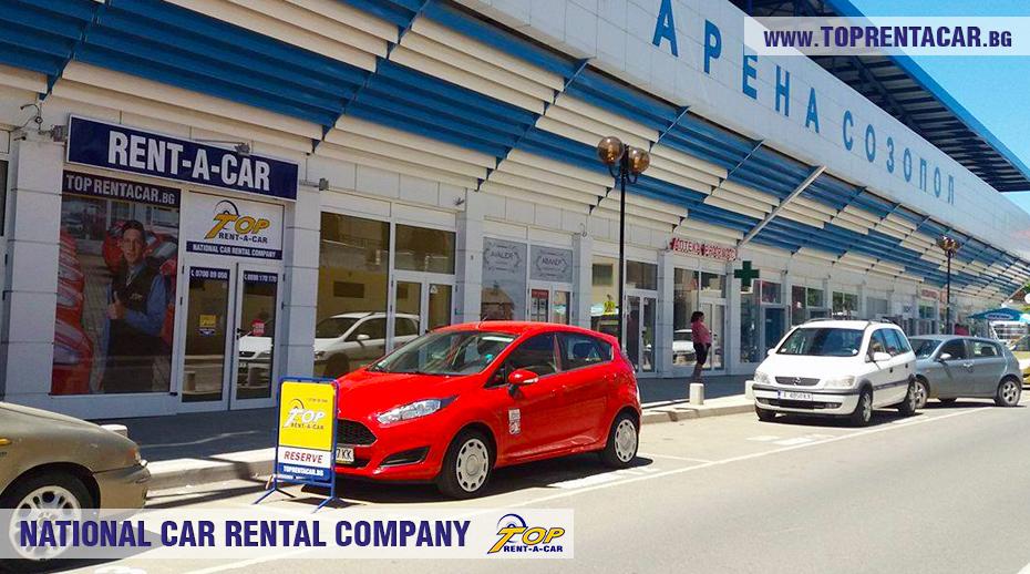 Офис на Top Rent A Car в Созопол