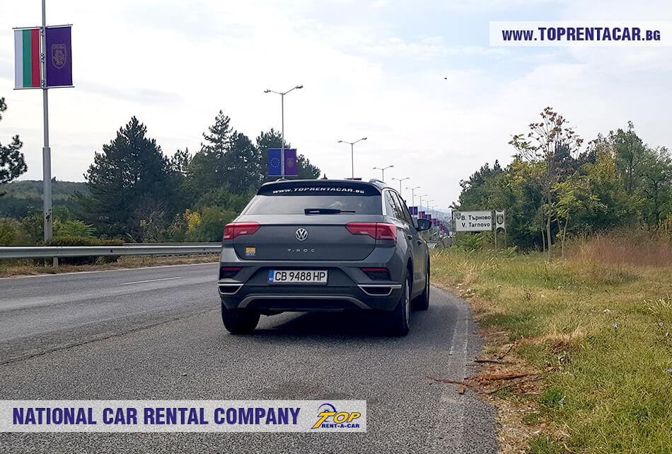 VW T-Roc от Top Rent A Car във Велико Търново