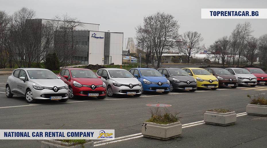Burgas Airport Top Rent A Car