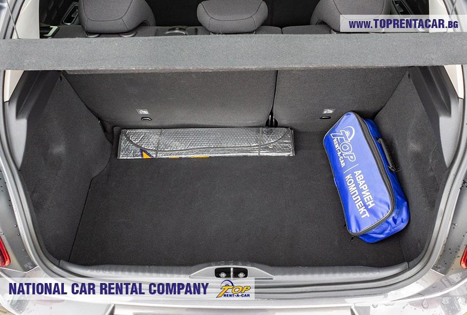 Citroen C3 trunk