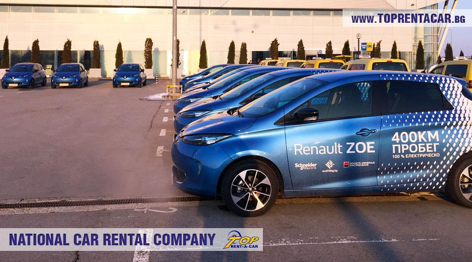 Renault Zoe под наем от Top Rent A Car
