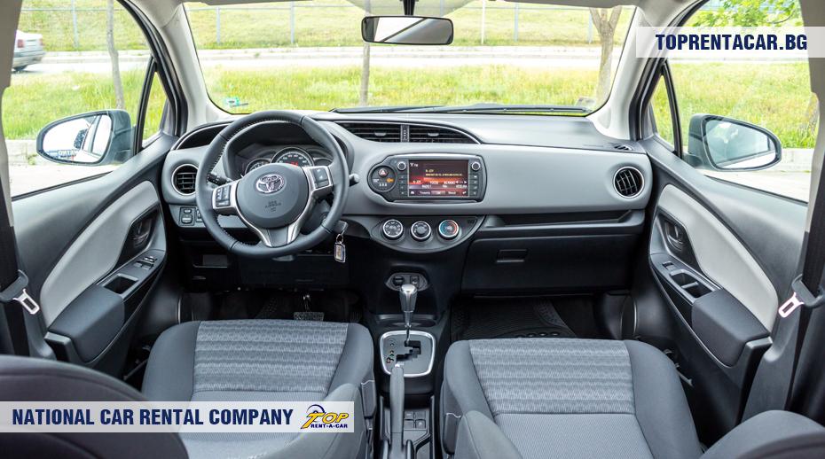 Toyota Yaris - изглед отвътре