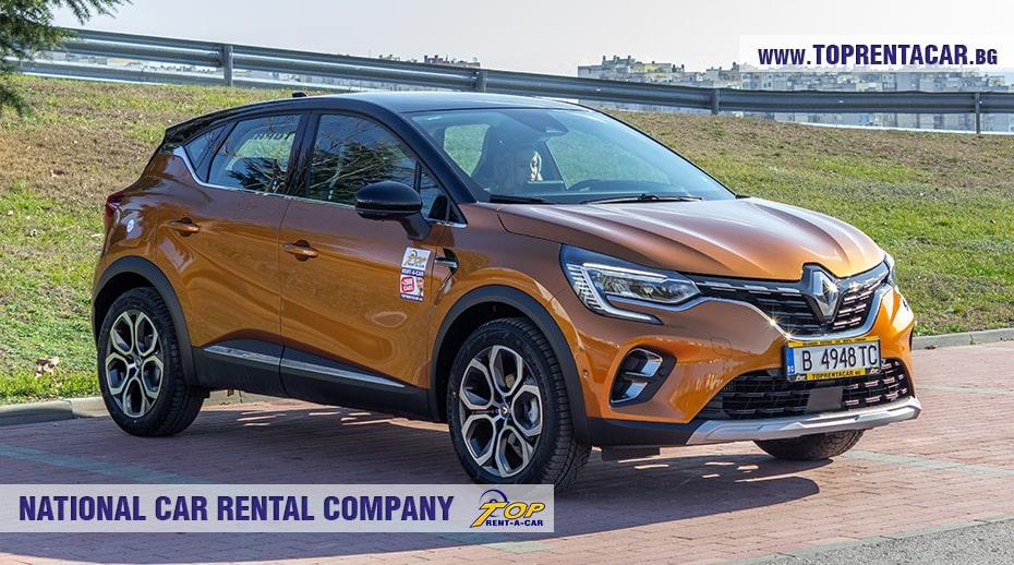 Renault Captur с АКП 2021