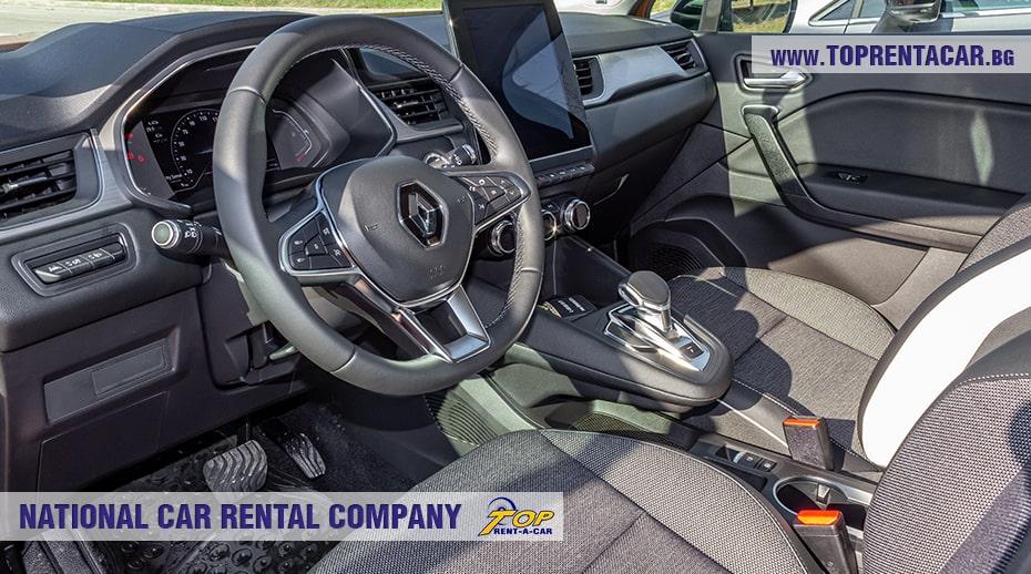 Новото Renault Captur автоматик