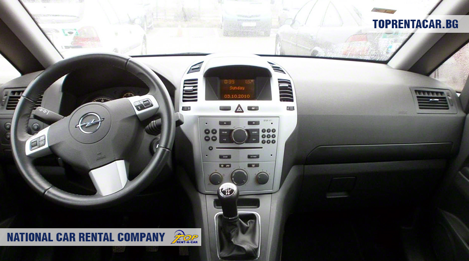 Opel Zafira - inside view