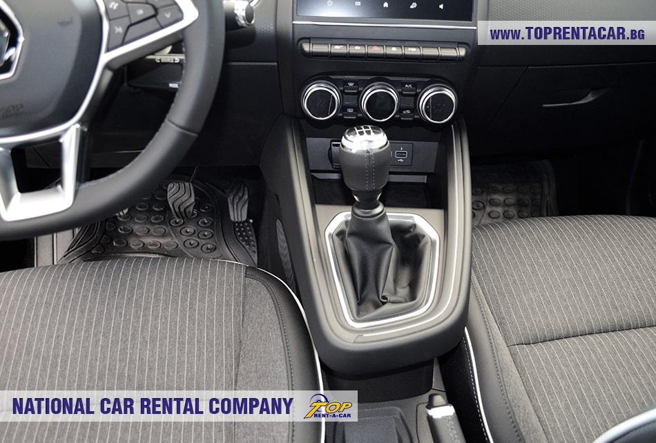 Renault Clio V 2020 - gear shifter