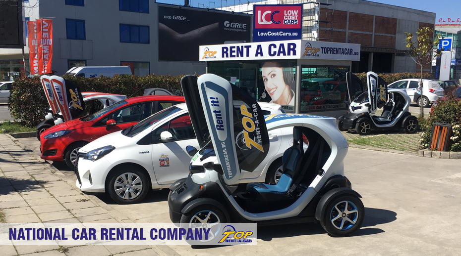 Rent A Car Burgas Mall Plaza