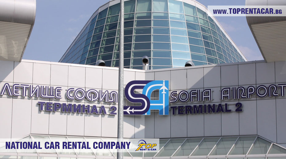 Top Rent A Car office photos from Sofia Airport