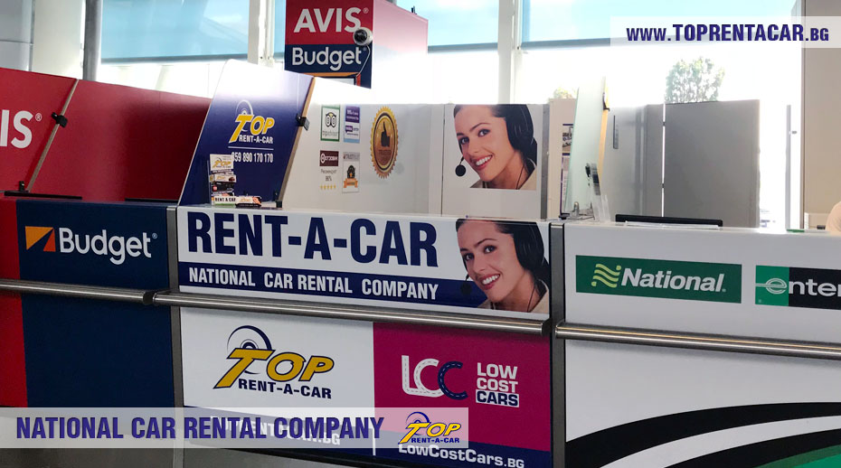 Top Rent A Car Terminal 2 - office