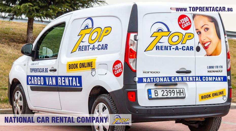 Renault Kangoo - позади