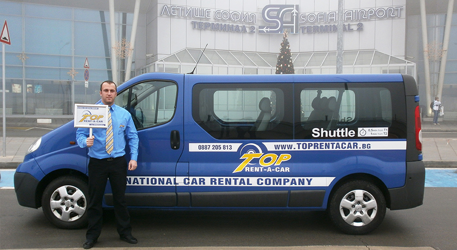 Top Rent A Car has office in Sofia Airport (we provide free shuttle service)