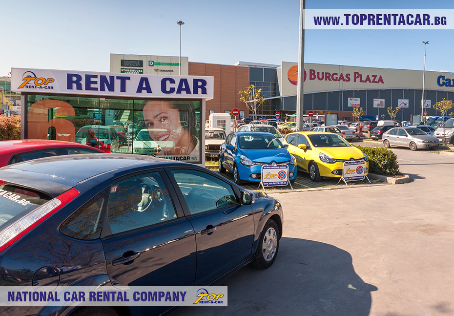 Office of Top Rent A Car at Mall Plaza